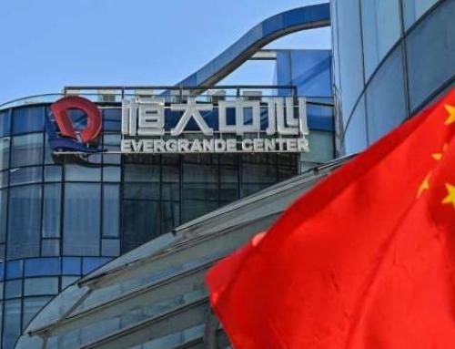 渣打CEO:中國沒有傻到放任恒大危機演變成雷曼時刻